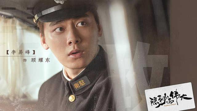 专访李易峰:表演一定要认同角色