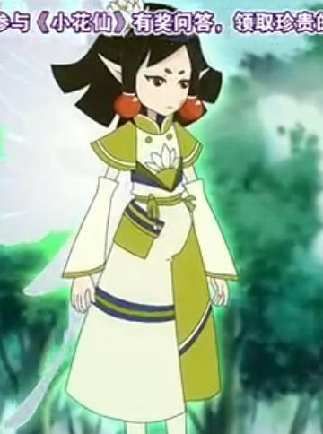 小花仙动画片中,所有的花精灵都叫什么