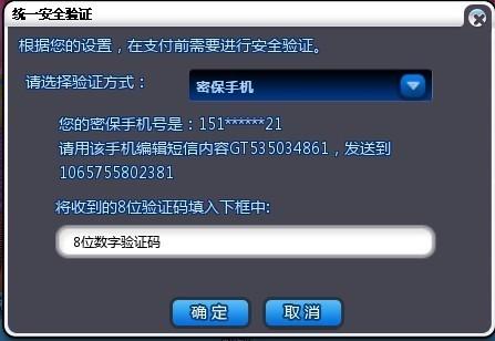 qq游戏怎么视频认证_中国影像尖峰论坛传媒大学送惊喜