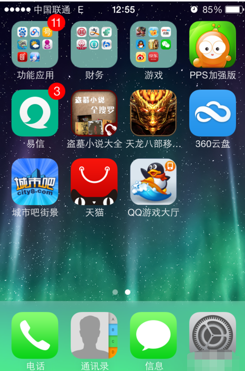 电话手机接不起苹果_360v电话机软件验手机图片