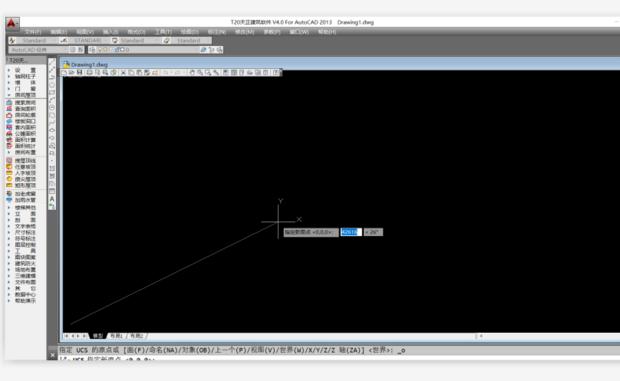 CAD中自定义文档原点天正cad标签坐标图片