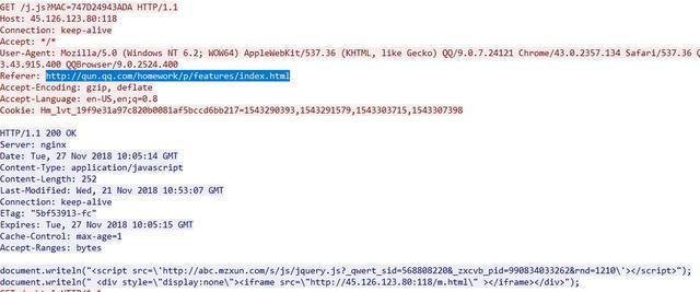 网页篡改 满屏广告 你的斐讯路由器被绑架了