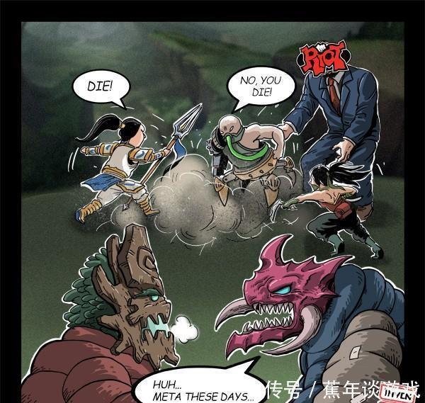 漫画师用一张图诠释了第一周的LCK,不打架就是在等死