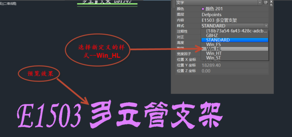 autocad2012字体,华文版本直线复制FONTS文cad很隶书画长图片