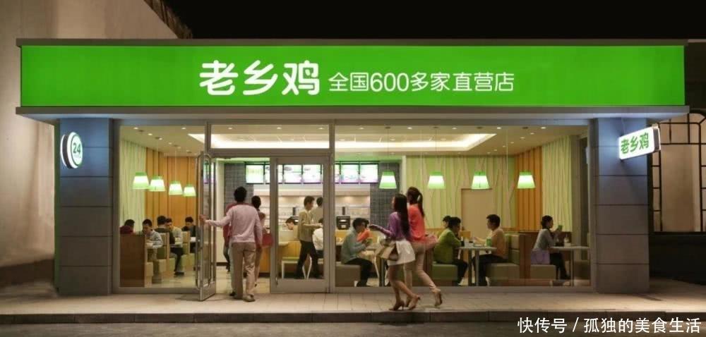 """<b>本土化餐饮如何突围市场""""魔咒""""?看看老乡鸡怎么做的</b>"""