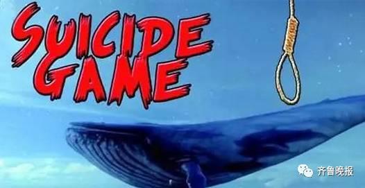 """天呐!漳州街头一少女玩""""蓝鲸""""死亡游戏?警方紧急拦截,真相残酷"""
