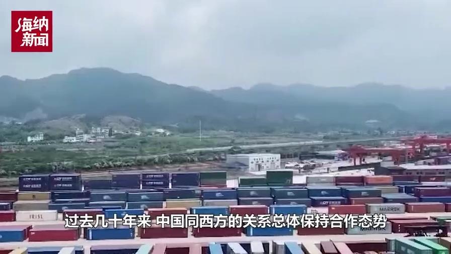真以为中国不会还击?25日,王 毅在北京发出强音,一番话斩钉截铁