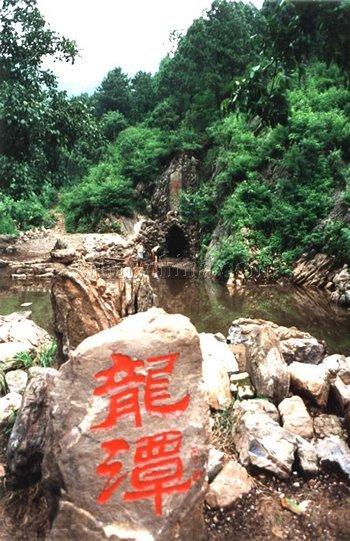 九龙山国家森林公园_好搜百科