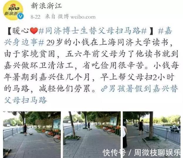 农村孩子更孝顺吗?刘强东、王宝强、马天宇、赵丽颖告诉你···