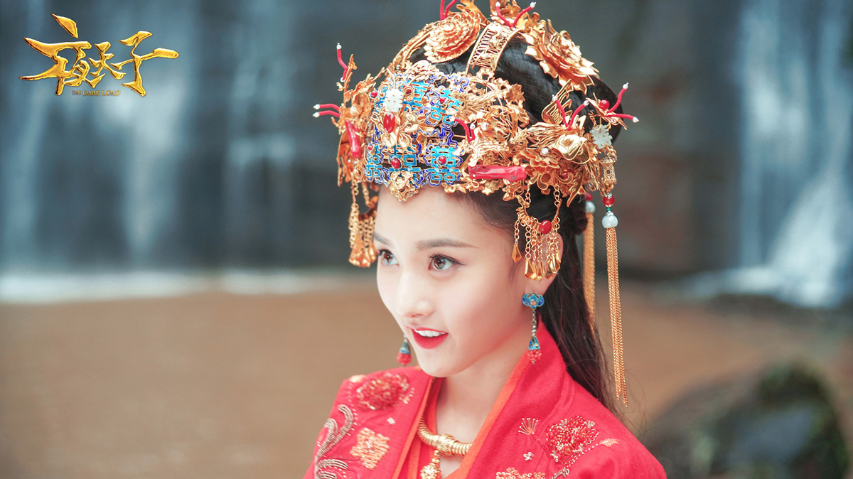 电视剧《夜天子》再曝爱情版预告片 徐海乔宋祖儿唯美