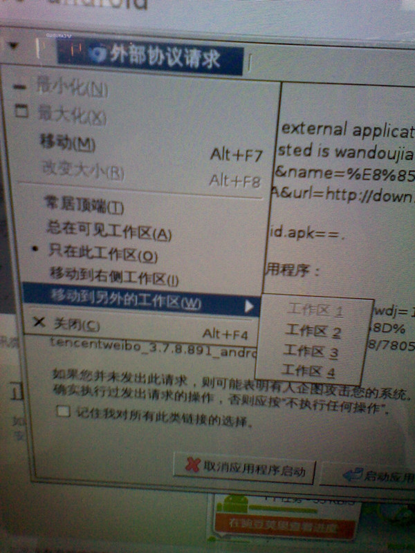 http://p3.qhimg.com/t018117c05bbe007ce7.jpg