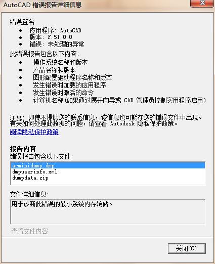 CAD2012崩溃_360v颜色cad调的颜色成黑色图片