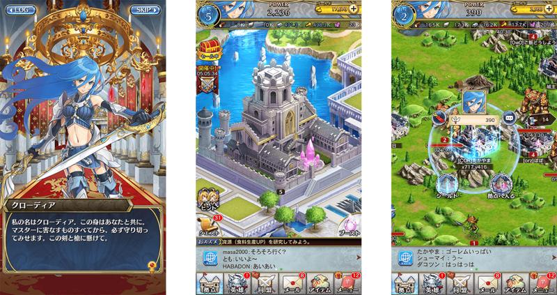 带领王国走向繁荣 《利尼恩的水晶》登陆双平台