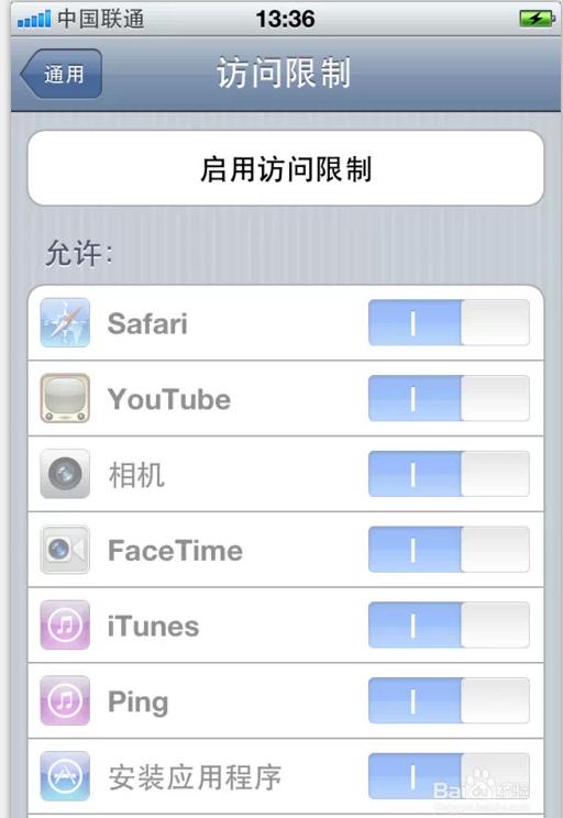 苹果5没越狱怎么关闭软件更新的提示_360问答