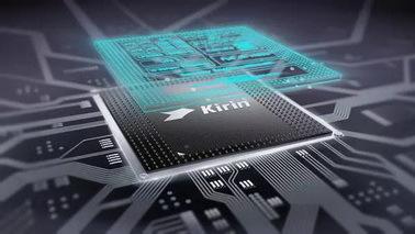 华为麒麟960芯片GPU性能暴增 为VR项目做准备