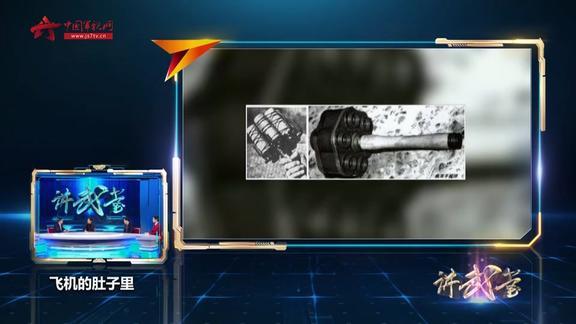 """三营自制""""集束手榴弹"""" 夜战炸毁24架日军战机"""