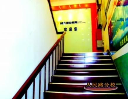 培训机构楼梯装修