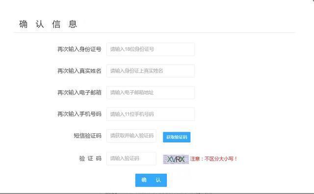 江苏二建执业资格考试开始报名,采用全省统一