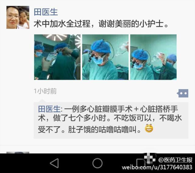 医生一台手术做了7个小时 靠护士喂水坚持 - 周公乐 - xinhua8848 的博客