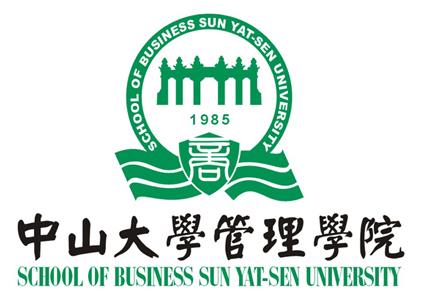 2015年中山大学管理学院二次招生通知