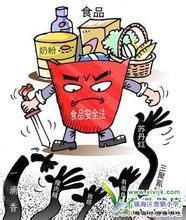 漫画食品安全漫画画_360v漫画绘画夜火影忍者辉图片