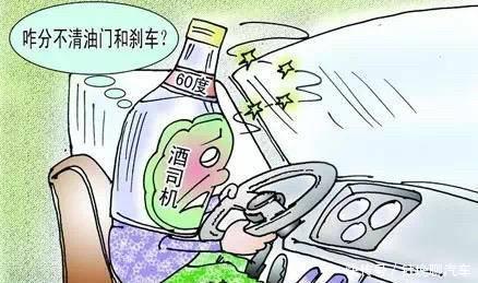「我行小知识」喝酒前先看看这个,否则驾驶证都得丢