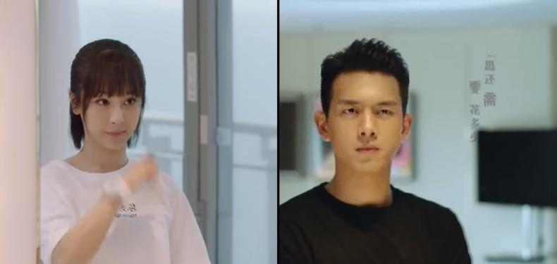 亲爱的热爱的:小米再退役已成定局,还是韩商言对他的安排贴心