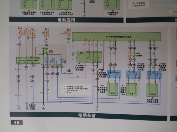 丰田电动车窗升降器开关总成电路图为什么没有内部