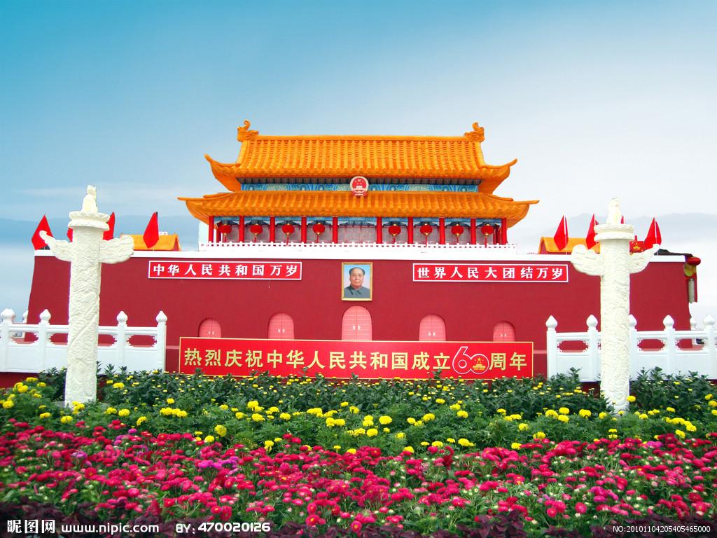 北京天安门_360百科