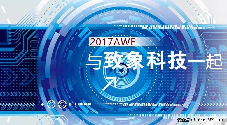 【上海招聘】致象尔微上海前Intel团队-招安全软件工程师/架构师及经理