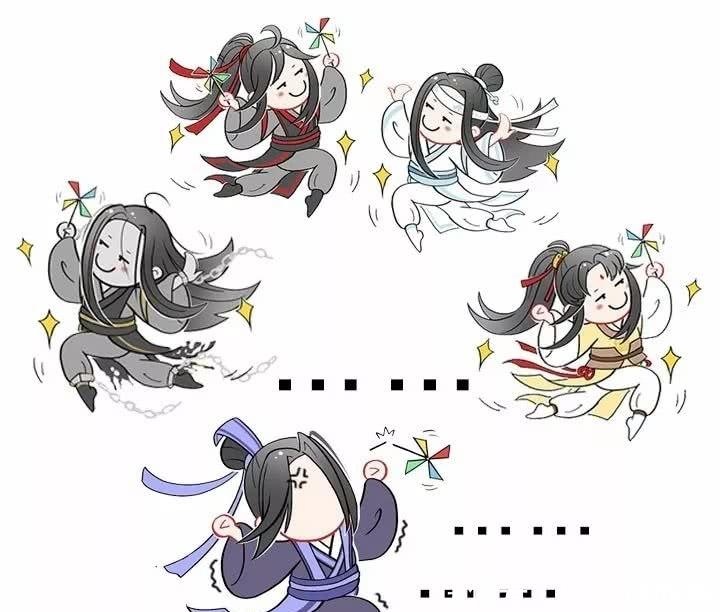 《魔道老师》a老师系列表情,江澄面无学生,汪表情和祖师搞笑图图片