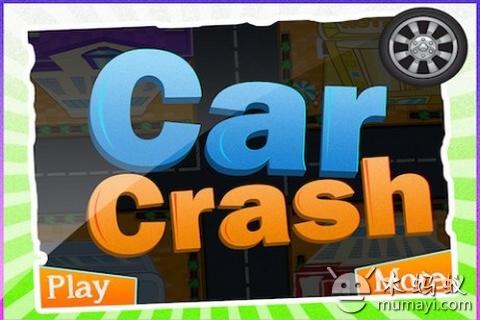 汽车终极碰撞截图1