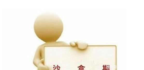 店铺seo是什么意思seo云优化是什么seo主要搞些什么-第3张图片-爱站屋博客