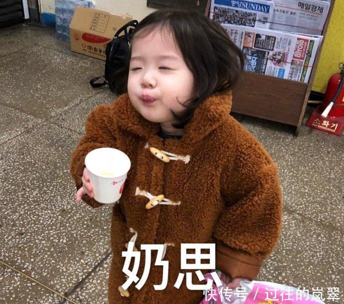 搞笑表情:超可爱小朋友图片,撒娇卖萌v表情lol的龙瞎表情包表情包图片