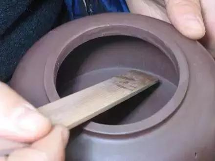 如果你的紫砂壶底部是这样的:请抓紧退货 - 一统江山 - 一统江山的博客