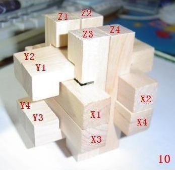 12根鲁班锁解法_知识问答网