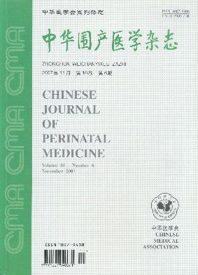 《中华围产医学杂志》是由中国科协主管,中华医学会主办北京
