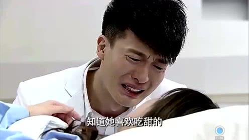 爱情公寓 吕子乔唯一流眼泪的一场戏,因为美嘉没了!
