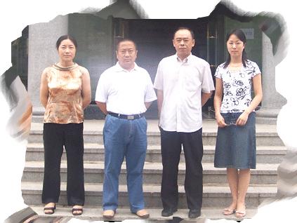 东北师范大学出版社图片