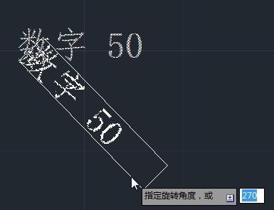 把CAD中的阁楼装修90度_360v阁楼平84房子数字旋转想图纸了丢图片