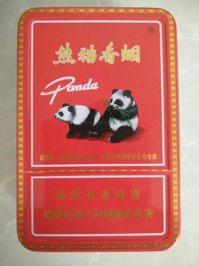 求大神指点,这种红色铁盒子的熊猫香烟多少钱