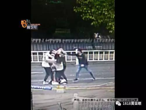帅哥打车被3个年轻女子强拖上车 惊动警方
