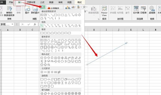 但是想在箭头旁边添加文字,却没有该提示在word里画一个工业处理过程的流程图,在矩形框里点右键可以选择添加文字,怎么办,双击也不行,找了半天也没看到相应的命令 Word  怎样利用Win7自带的画图工具绘制多功能箭头 500x277 - 19KB - JPEG  MT4平台怎样画图中的箭头线_360问答 431x344 - 21KB - JPEG  windows系统自带的画图工具怎么给图片添加箭 495x454 - 35KB - JPEG  CAD怎么弄箭头 - 中望CAD常见问题_中望技术 440x3