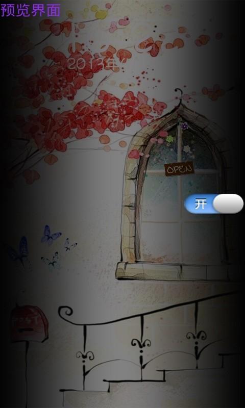 小清新手绘插画锁屏_360手机助手