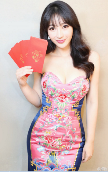 柳岩春节穿成这样给粉丝拜年,很少人点赞反而遭炮轰 - 娱乐新天地 - 娱乐新天地