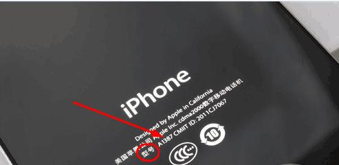 苹果5从外观怎么能看出型号?_360问答