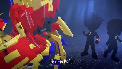 斗龙战士第五季:斗龙战士都不相信奥骁,凭什么创造奇迹