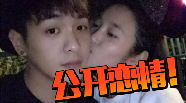 暗戳戳发了7年糖,张若昀和唐艺昕终于公开恋情了...