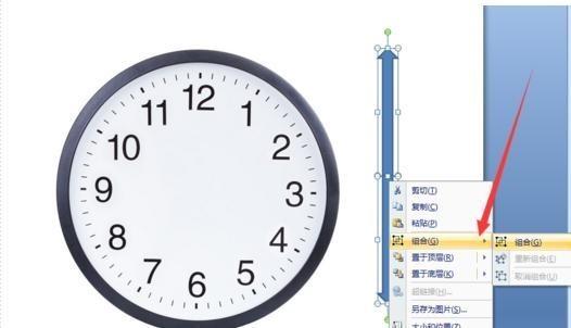 如何在ppt中制作钟表旋转动画效果_360问答