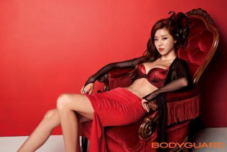 韩国女明星朴寒星的脚图片